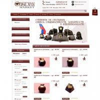 Интернет магазин подарков, сувениров и аксессуаров из обсидиана.